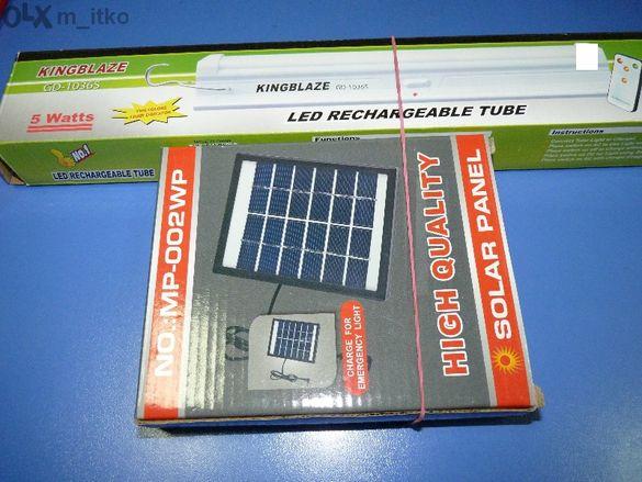 Соларна лампа с дистанционо/ 3 степени /