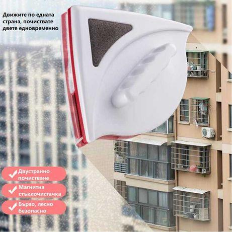 Магнитен уред за двустранно почистване на прозорци