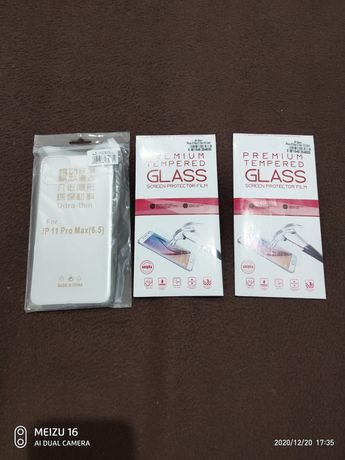 Стъклен протектор за IPhone 11 pro max.