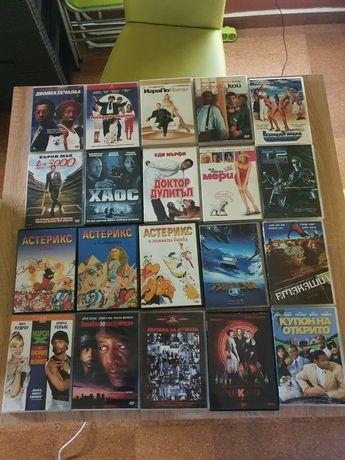 DVD филми, по договаряне