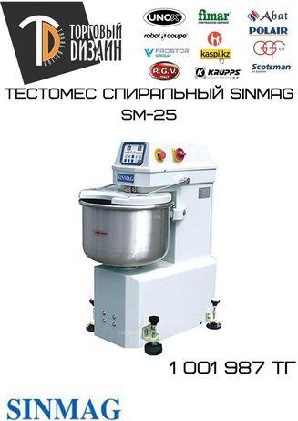Тестомес спиральный SINMAG SМ-25 Бесплатная доставка Алматы.