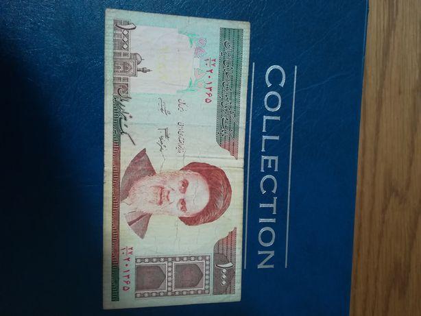 2 Bancnote 1000 Rials