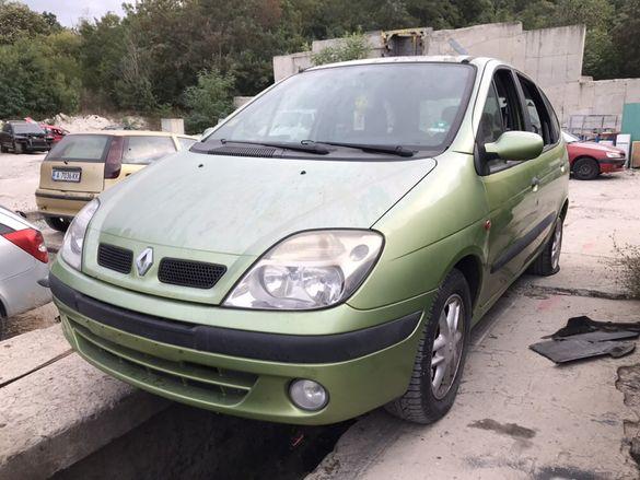 Renault scenik 2.0 16v 140кс 2000г На Части