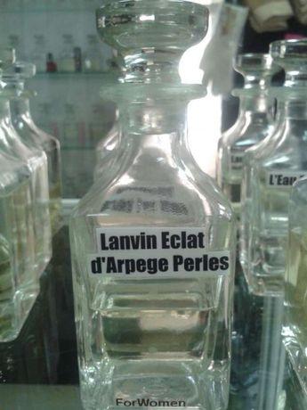 Французский парфюм на разлив!