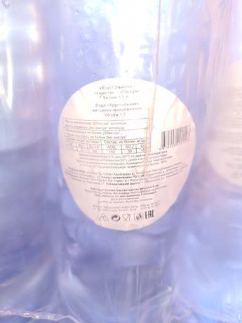 Продам воду газированную