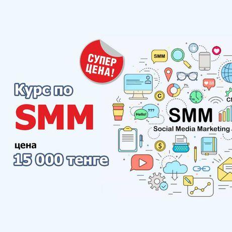 Курсы   обучение смм   smm   инстаграм