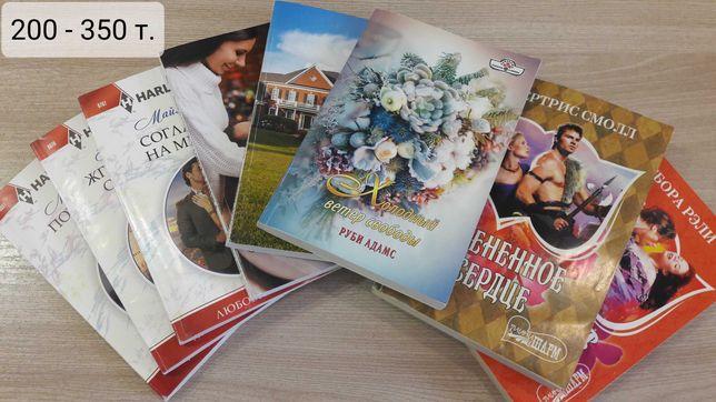 Книги, художественная литература.