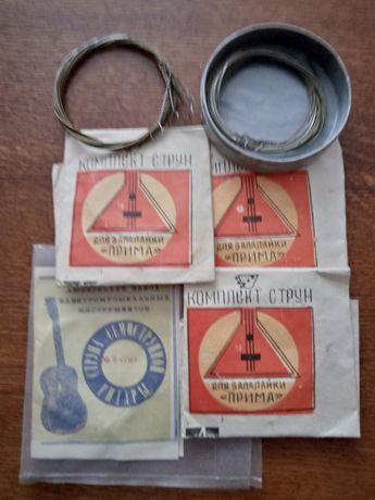 Продам струны для Мандалины