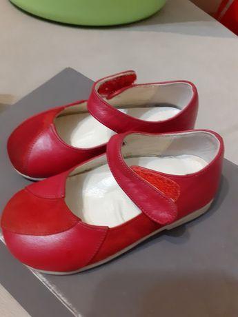 Pantofi fetițe!