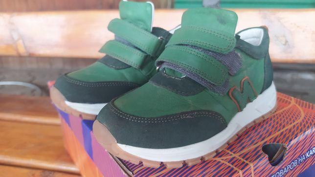 Детский ортопедический обувь, крассовкий для мальчиков