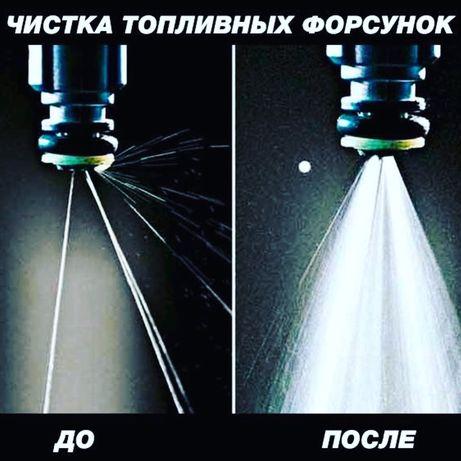 Автоэлектрик, автоэлектики промывка форсунок