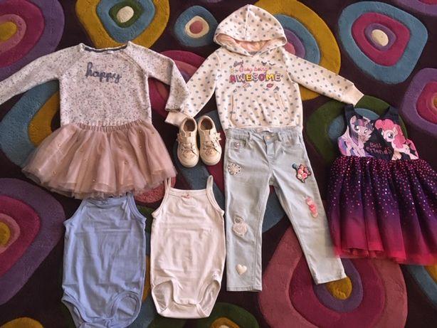 Teneși Zara 24+set fetiță 3&4 ani 98-110 cm bumbac cu personalizare