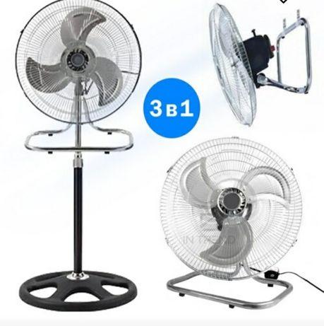 Вентилятор 3в1 Универсальный(Настольный Напольный Настенный)