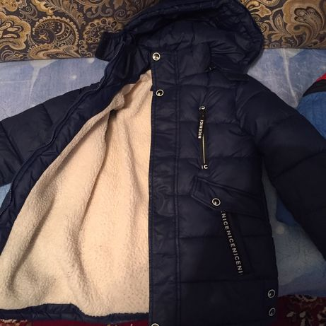 Зимняя куртка на мальчика !