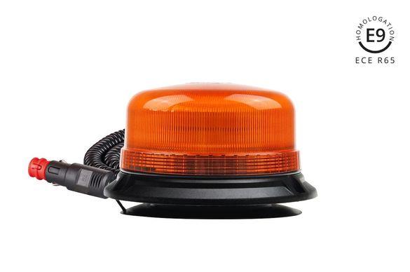 Аварийна лампа Amio W03M, Магнитна, R65 R10, 36LED, 12 / 24V, IP56