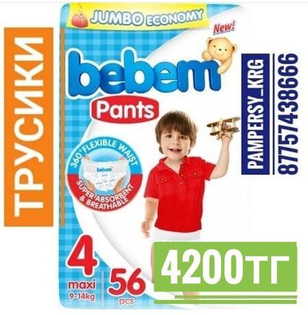 Трусики подгузники Bebem