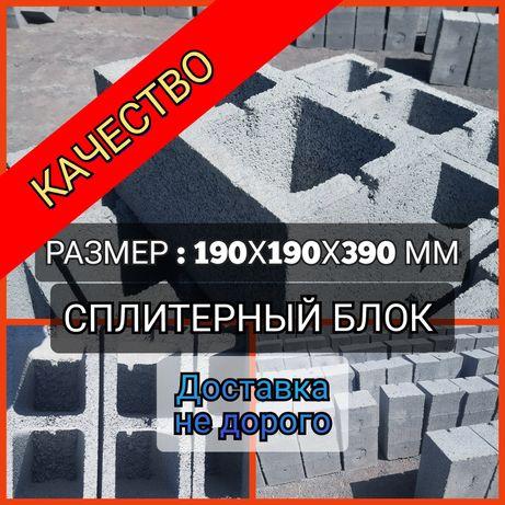Сплитерные блоки , Тротуарная плитка
