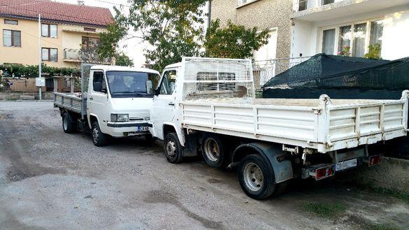 Транспортни услуги Самосвал София Ниски цени