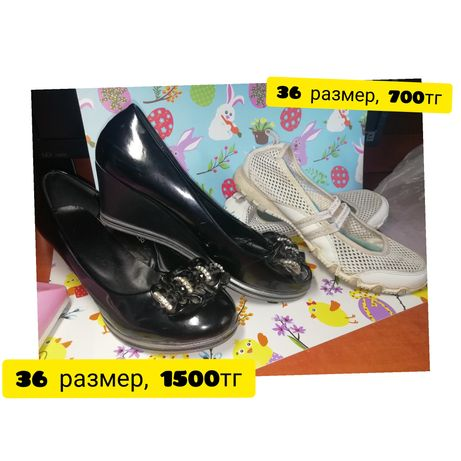 Школьная обувь в хорошем состоянии