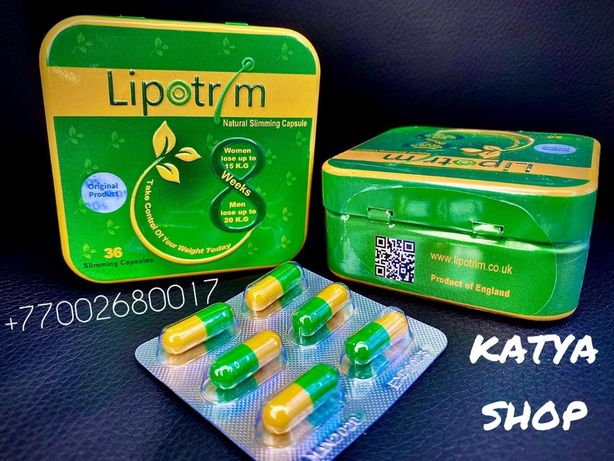 """БАД """"Липотрим"""" Lipotrim для похудения Доставка"""