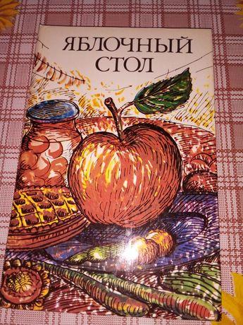 Книга  рецептов  .