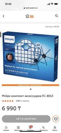 Фильтр для робота-пылесоса philips