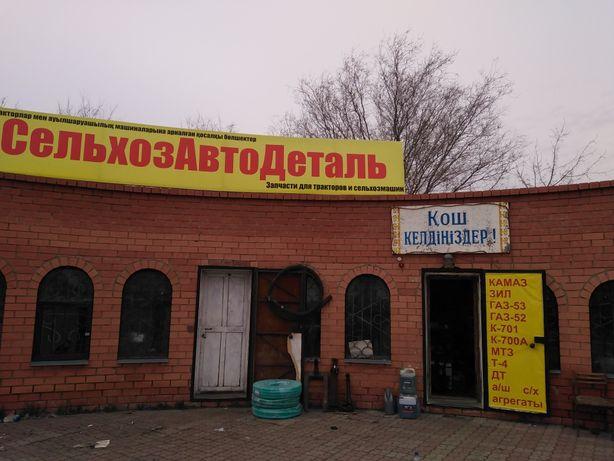 Запчасти СМД, К-700, К-701, Т-4, ДТ