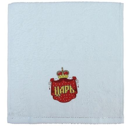 Махровое полотенце с яркой наклейкой Царь