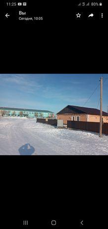 Үй сатылады тез арада Ақтөбе облысы Әлия молдағұлова ауылы