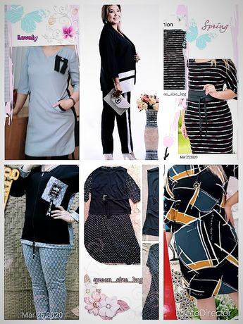 Женские платья и много другого в ассортименте по очень смешным ценам