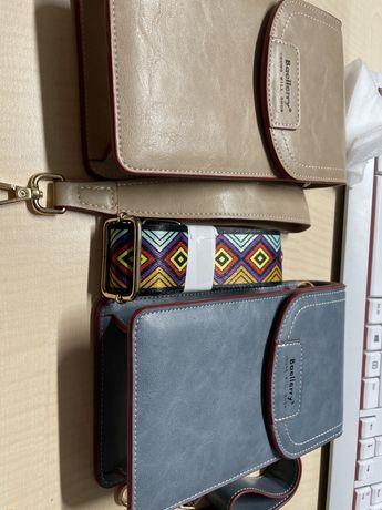Луксозна, малка чанта тип портмоне