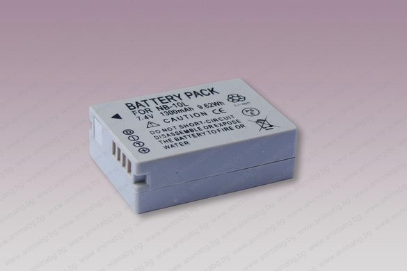 ANIMABG Батерия модел NB-10L за фотоапарати на Canon G1X G15 G16 SX40H