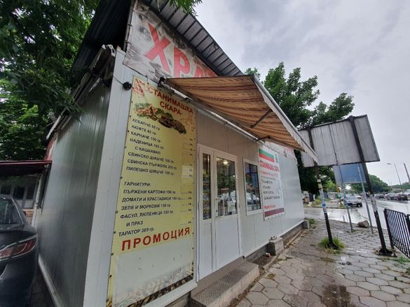 Магазин с действащ бизнес и топло помещение 120кв. гр.Асеновград