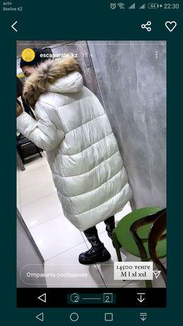 Куртка оверсайз продам