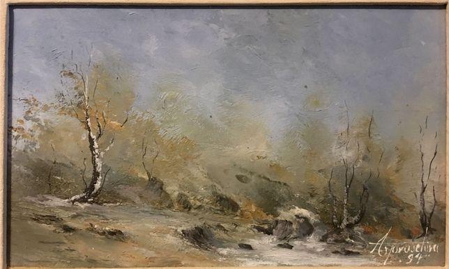 Aparaschivei - Peisaj de toamnă (ulei pe pânză, 1994, 34,5x25 cm.)