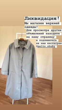 Много пальто     Все из 100% шерсть и натуральный подклад