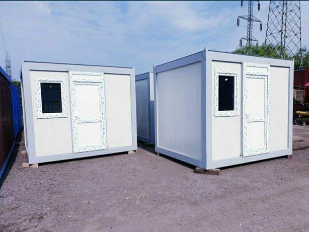 Container pentru paza