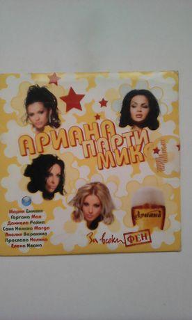 Музика оригинални дискове - поп, гръцко, поп-фолк, house