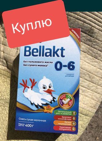 Bellakt Беллакт 0-6 месяц Смесь-500 тг