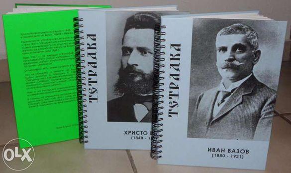 Печат на книги в малък тираж