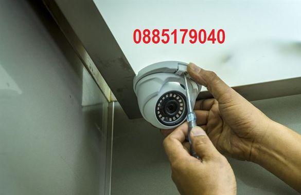 Монтаж на системи за видеонаблюдение на камери и DVR-и .