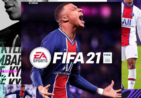 FIFA 21 за Playstation3 / PS3 и XBOX360 / дигитално копие