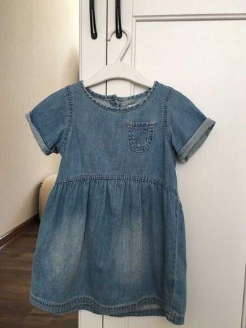 Платье next на девочку.