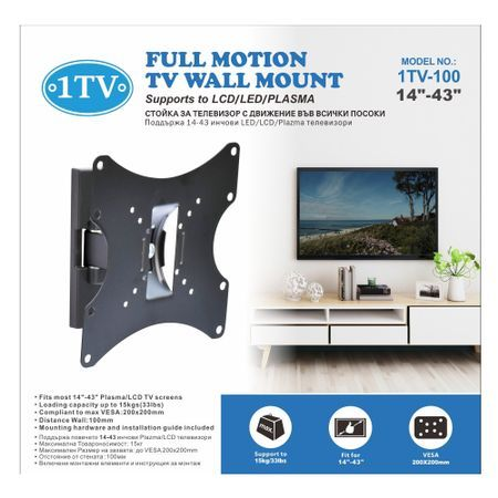 Нова въртяща стойка за LCD TV от 14-43 инча