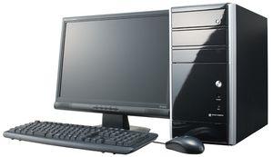 Компьютер в комплекте intel core i7 3770