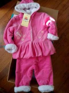 Пухено палте и долнище в розово