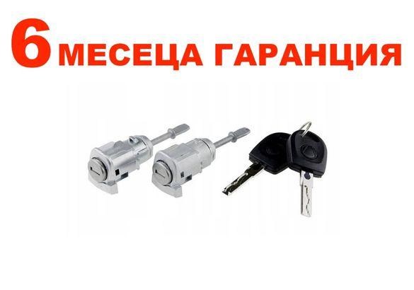Патронник с ключове за врата VW Passat B5 B5.5/ Фолсваген Пассат Б5
