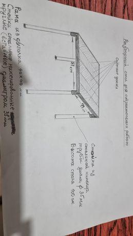 Рабочий  из м/к стол (козел) для строительно-монтажных работ