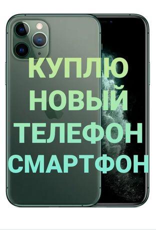 Samsung tab s6 lite.