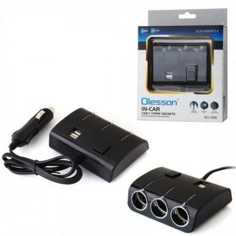Разклонител за кола Olesson, Модел 1506, 3 гнезда за запалка, 2 х USB